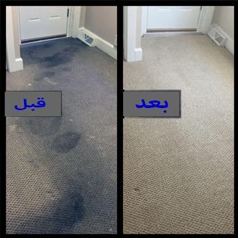 تنظيف منازل سجاد كنبات