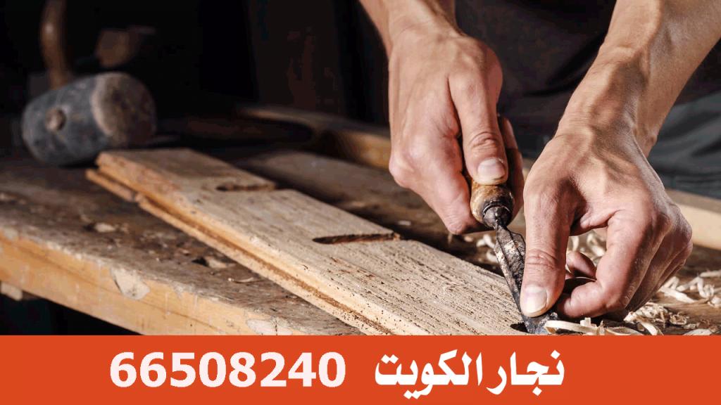 الكويت تفضيل كبتات تركيب ابواب 1