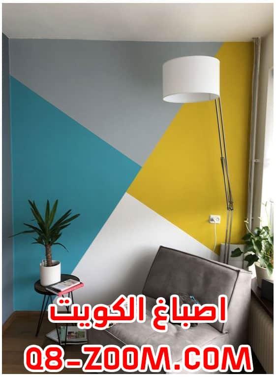 اصباغ الكويت, صباغ الكويت, صباغ